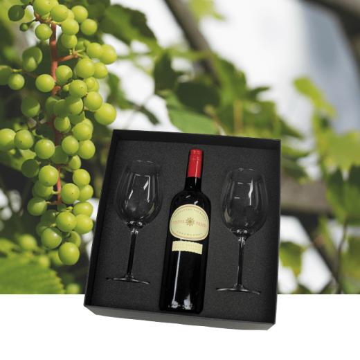 Presentation Wine Glass Set
